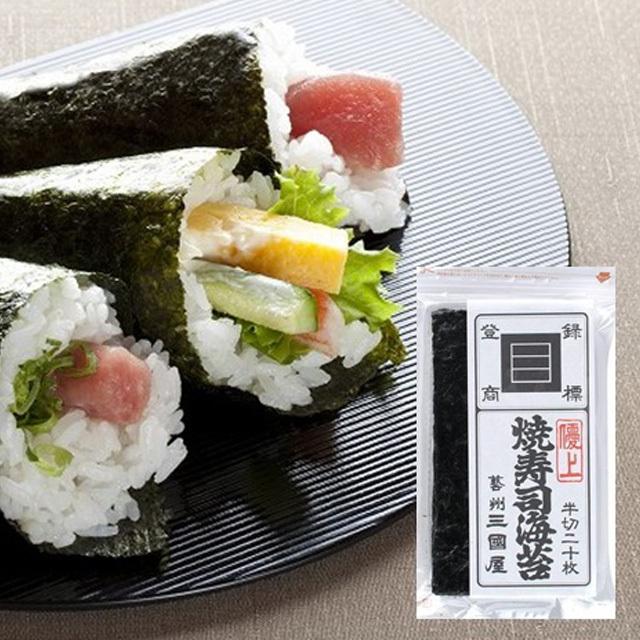 有明海産の風味豊かな『焼寿司海苔』 優上 半切 20枚・手巻きずしなどに