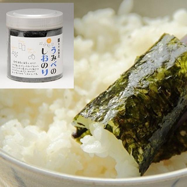 【ご飯のお供に】三國屋 うみべのしおのり 10切80枚入り・化学調味料無添加 7121