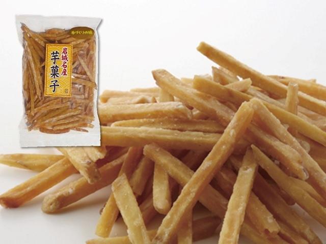 7138_芋菓子
