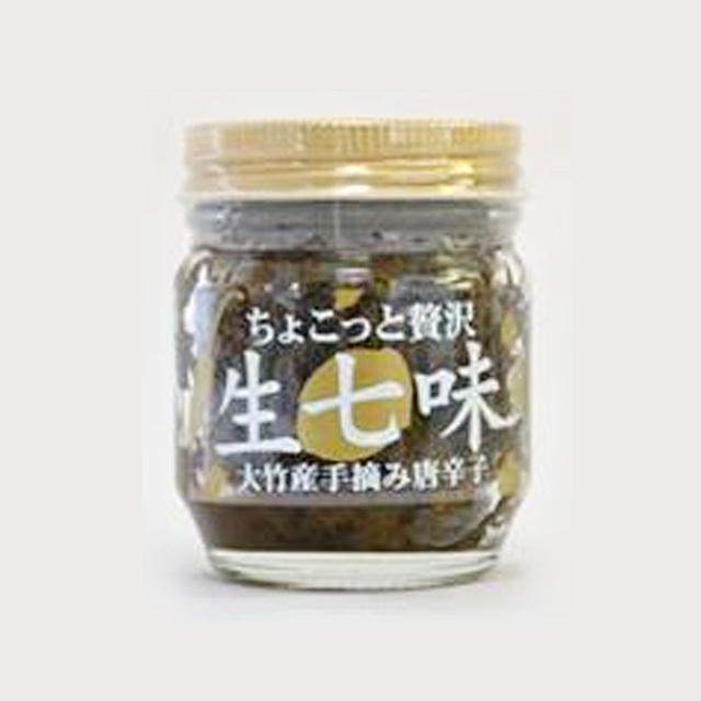 ちょこっと贅沢 生七味 80g(化学調味料無添加の生七味)・大竹特産ゆめ倶楽部製