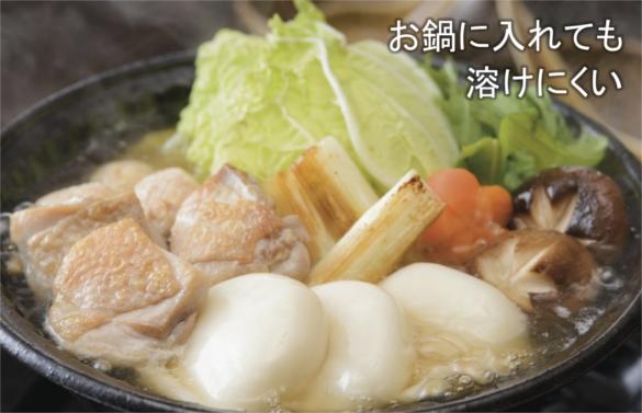 7203_昇福亭白もちイメージ