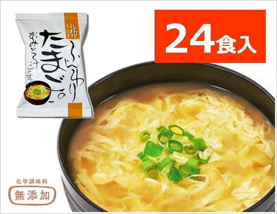 7288たまご味噌汁