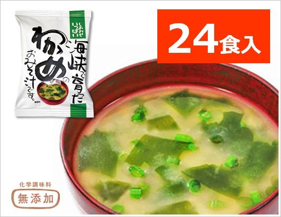 7289わかめ味噌汁
