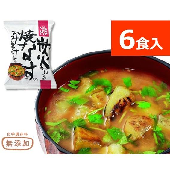 炭火焼なすのお味噌汁 徳用24食パック・フリーズドライ 化学調味料無添加<インターネット限定まとめ買い>