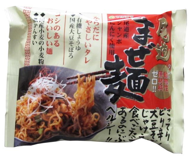 7312尾道まぜ麺