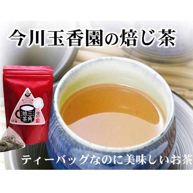ティーバッグなのに美味しい焙じ茶・4g×12包<尾道・今川玉香園製>