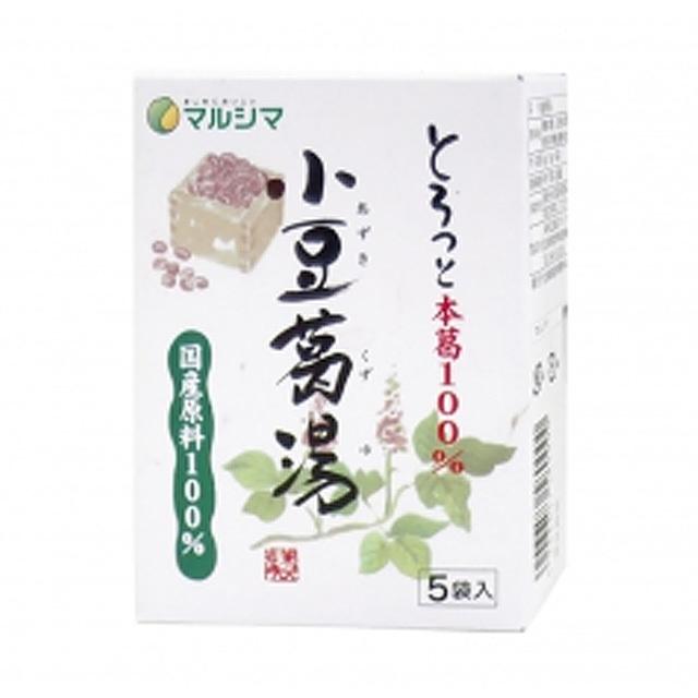 国内産 小豆葛湯 15g×5袋