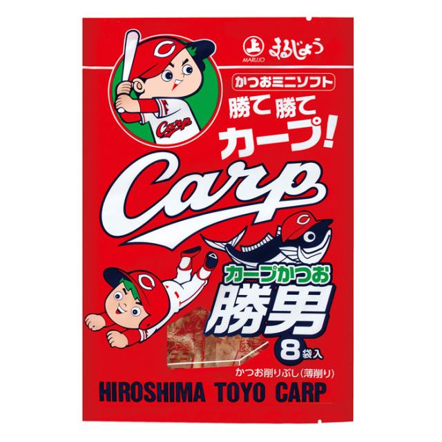 【鰹節】 カープ勝男 (1.5g×8袋×10パック) 1518-10