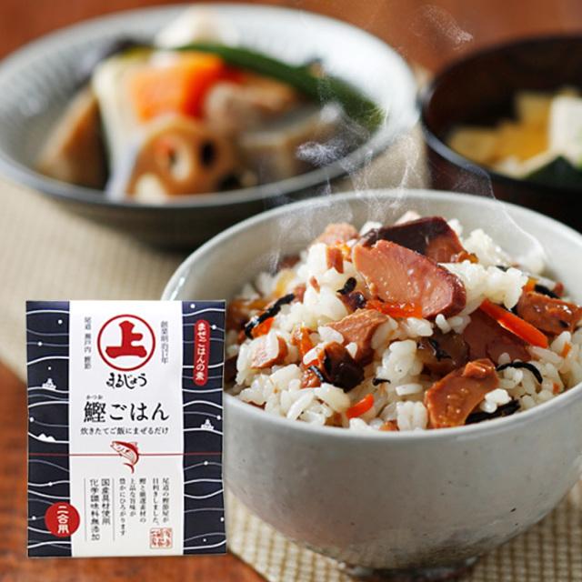 鰹ごはん・2合用×5袋 炊きたてご飯にまぜるだけ 化学調味料無添加 7025-5