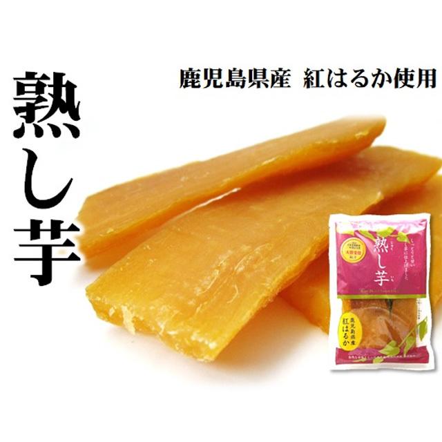 熟し芋 100g・鹿児島県産 紅はるか使用・無添加 7325