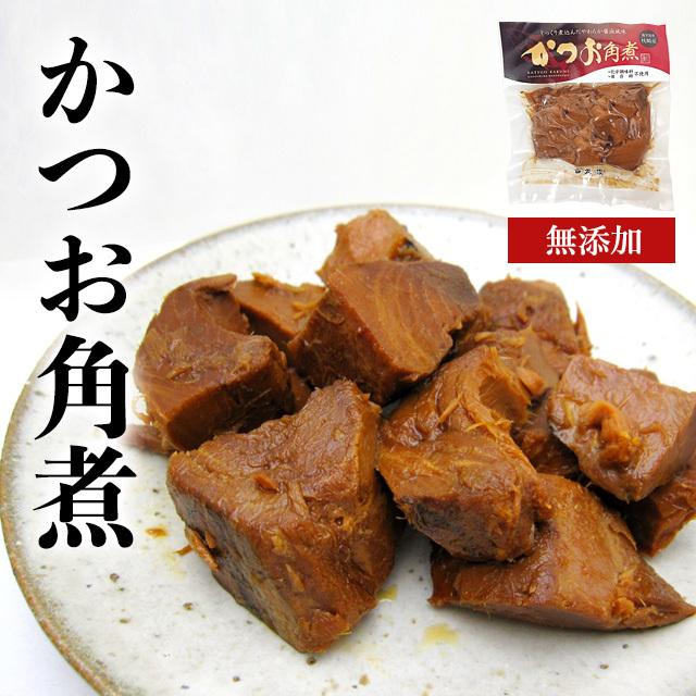 【 徳用 】かつお角煮 110g×5袋 化学調味料無添加 ご飯のお供、おつまみにも 7285-5