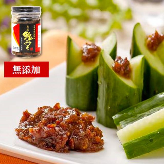 熟成 鰹みそ 化学調味料無添加 ご飯のお供、サラダ、お豆腐などにも 7284