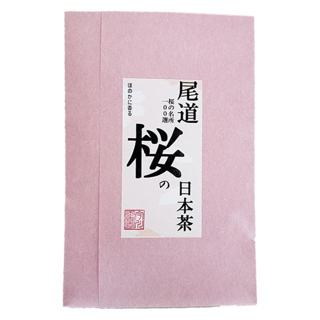 桜の日本茶