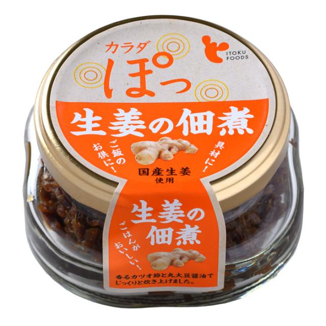 生姜の佃煮