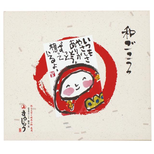 【鰹節ギフト】和ごころ-FT 手土産に最適な鰹節ギフト 2214T