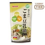 香り高い ごま豆乳鍋スープ