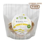 米粉せんべい 生姜