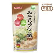 コクと旨味の 味噌ちゃんこ鍋スープ