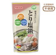 野菜がおいしい とり塩鍋スープ
