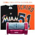 コンフォートトップ☆MIAMIイチロ選手Tシャツプレゼント