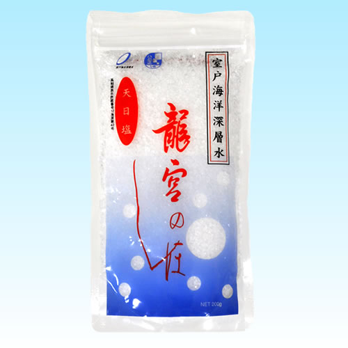 龍宮のしほ 200g(一袋)