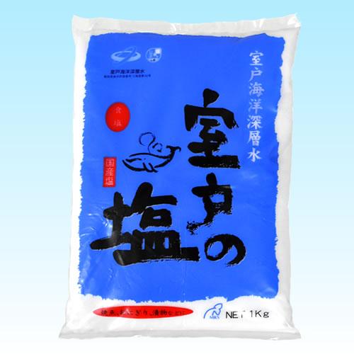 室戸の塩1kg