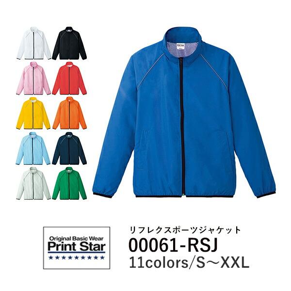 【メーカー直送】ブルゾン ジャンパー メンズ レディース | S M L XL XXL | ホワイト ピンク レッド オレンジ ブルー グリーン | 00061 | リフレク スポーツ ジャケット