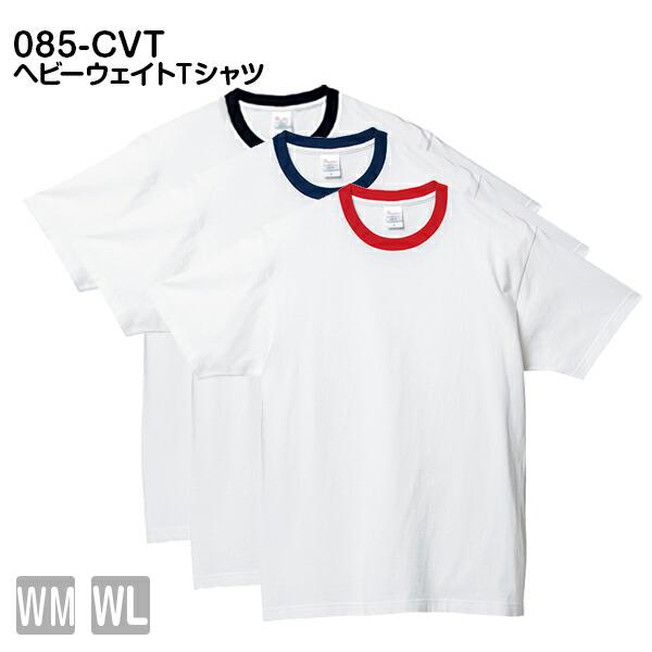 【T】半袖 レディース 無地Tシャツ|2色カラー|WM WL|5.6オンス ヘビーウェイトTシャツ|00085-01 00085-CVT|バイカラー おしゃれ
