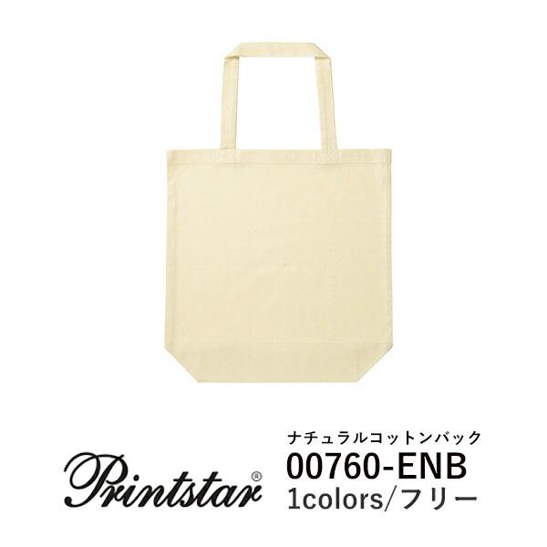 【メーカー直送】バッグ トート エコバッグ トートバッグ | 00760-ENB 00760 | ナチュラル コットン バッグ