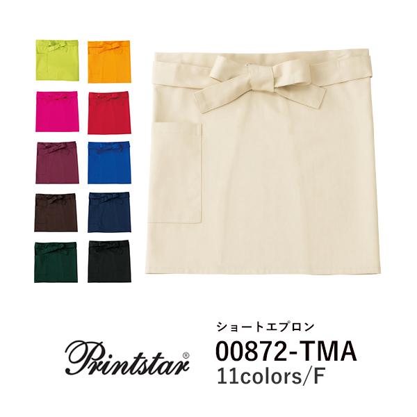 【メーカー直送】エプロン | Printstar(プリントスター) | 00872 872tma | ショートエプロン
