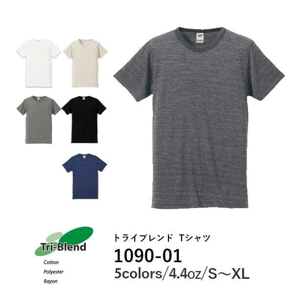 10904.4オンストライブレンドTシャツ|UnitedAthle(ユナイテッドアスレ)|SMLXLメンズ