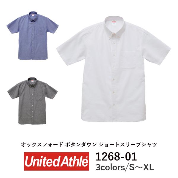オックスフォードシャツ半袖無地カジュアルメンズSMLXLグレー白ホワイト青ブルー1268-