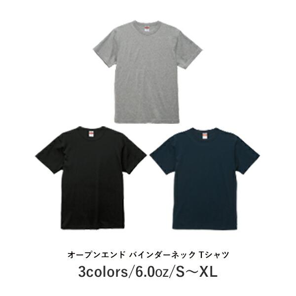 【UA】6.0オンスオープンエンドバインダーネックTシャツ