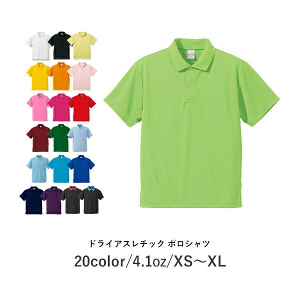 【UA】4.1オンスドライアスレチックポロシャツXS-XL