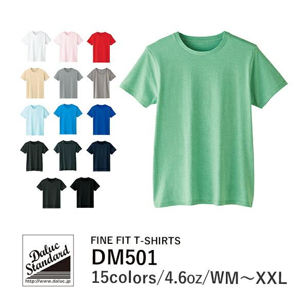 【メーカー直送】tシャツ 半袖 レディース半袖tシャツ メンズ半袖tシャツ ボーダー | グレー×ホワイト ホワイト×ブラック ホワイト×ネイビー | XS S M L XL | メンズ レディース | DM501 DM501-05-02 | DALUC(ダルク) | 4.6oz ファイン フィット Tシャツ