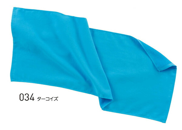 【メーカー直送】フェイス タオル | 00537-FTC 00537 | レッド オレンジ ホワイト ブルー ネイビー ブラック | カラー フェイス タオル