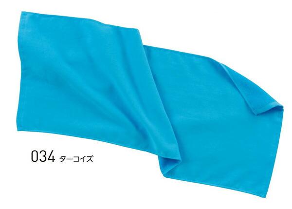 【直送(平日)】フェイス タオル | 00537-FTC 00537 | レッド オレンジ ホワイト ブルー ネイビー ブラック | カラー フェイス タオル