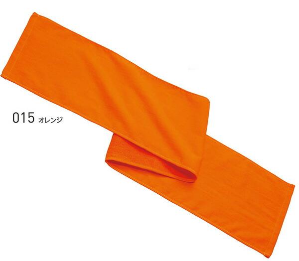 【メーカー直送】フェイス タオル | 00538-CMT 00538 | レッド オレンジ ホワイト ブルー ネイビー ブラック | カラー フェイス タオル