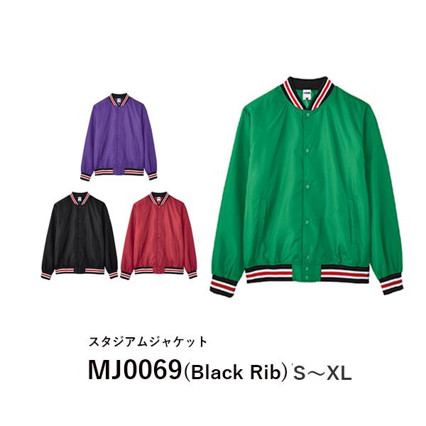 ジャケット ブルゾン 無地 スタジャン 長袖 メンズ レディース S M L XL 黒 ブラック バーガンディ 緑 グリーン パープル 紫 MJ0069 LIFEMAX スタジアム (B)