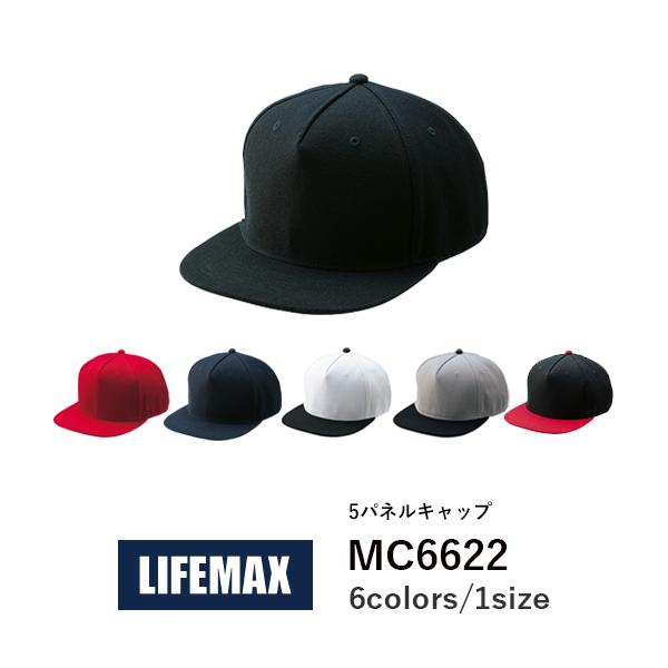 【B】キャップ 帽子 メンズ レディース ユニセックス│LIFEMAX(ライフマックス) 白 ホワイト│F│MC6622│5パネル キャップ