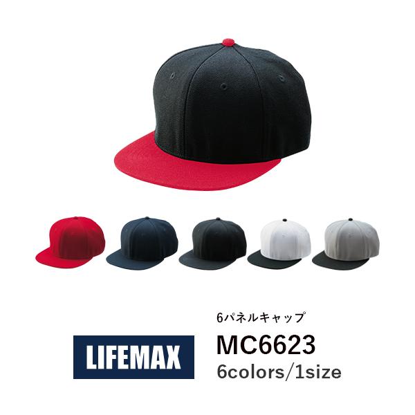 【B】キャップ 帽子 メンズ レディース ユニセックス│LIFEMAX(ライフマックス) 白 ホワイト│F│MC6623│6パネル キャップ