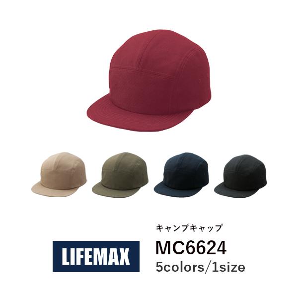 【B】キャップ 帽子 メンズ レディース ユニセックス│LIFEMAX(ライフマックス) 黒 ネイビー│F│MC6624│キャンプ キャンプ