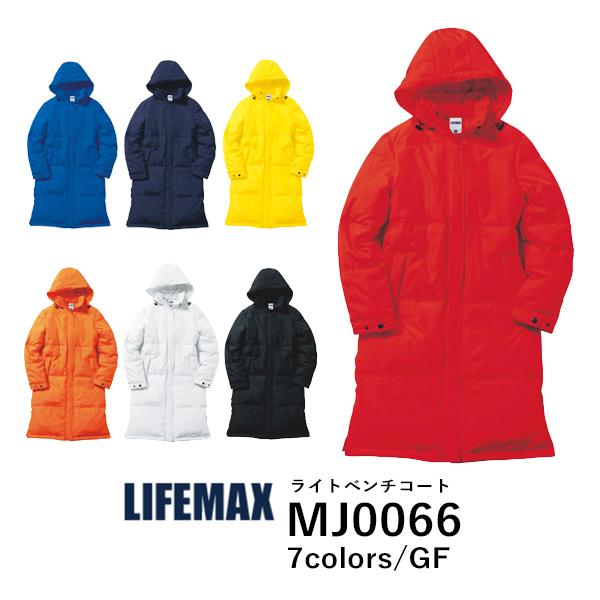 LIFEMAX(ライフマックス)ライトベンチコート