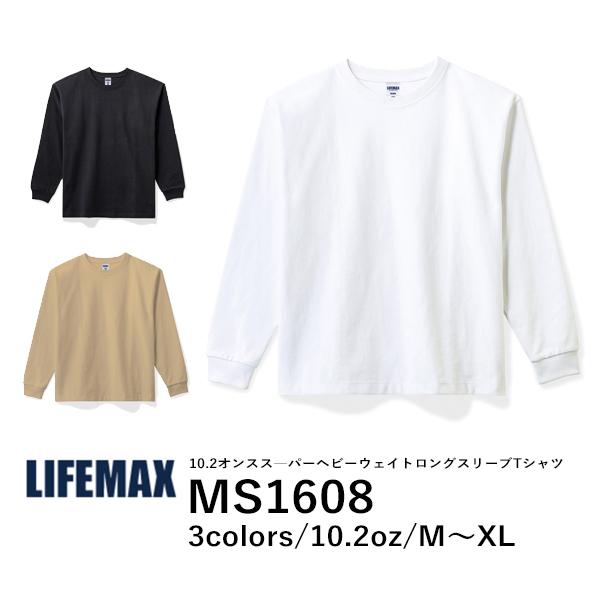 半袖Tシャツ 無地 メンズ レディース M L XL 黒 ブラック 白tシャツ ホワイト カーキ MS1608 LIFEMAX 10.2オンススーパーヘビーウェイトロングスリーブTシャツ (B)