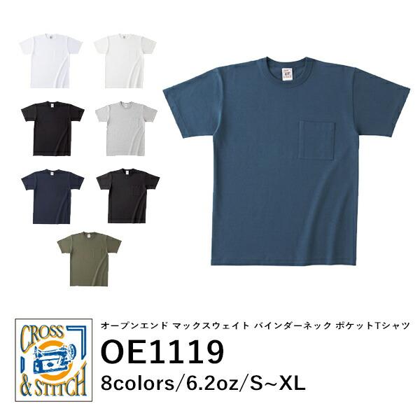 CROSSSTITCH(クロススティッチ)オープンエンドバインダーネックポケットTシャツ