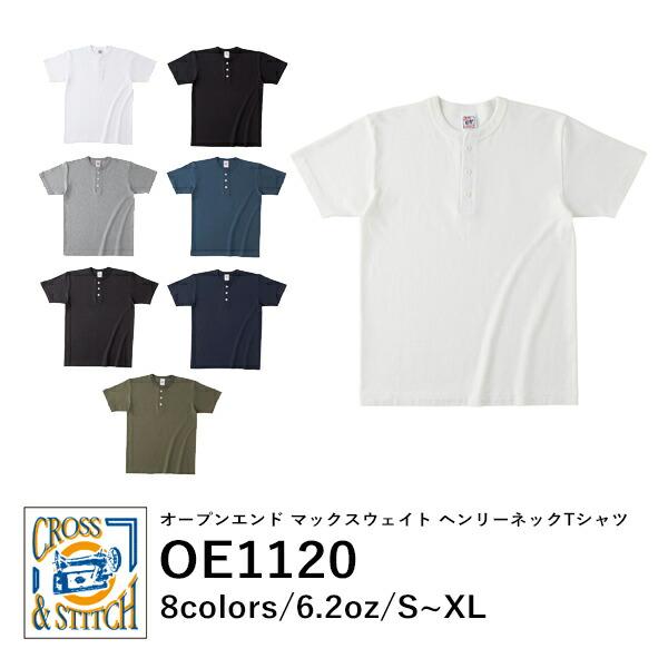 CROSSSTITCH(クロススティッチ)オープンエンドヘンリーネックTシャツ