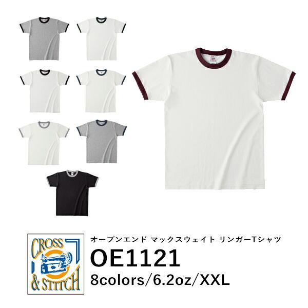 CROSSSTITCH(クロススティッチ)オープンエンドマックスウェイトリンガーTシャツ