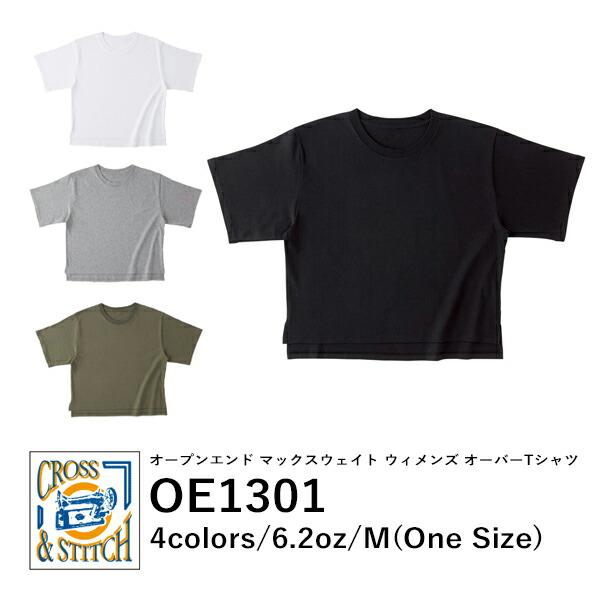CROSSSTITCH(クロススティッチ)オープンエンドマックスウィメンズオーバーTシャツ