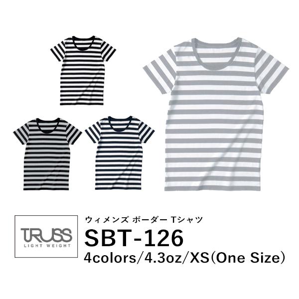 半袖Tシャツ 無地 綿 薄手 レディース XS グレー 黒 ブラック ネイビー 白tシャツ ホワイト SBT-125 TRUSS ボーダーTシャツ (F)