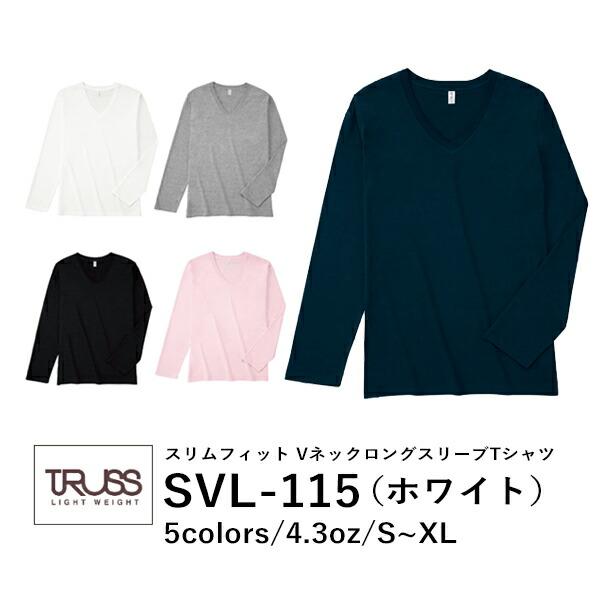 TRUSS(トラス)スリムフィットVネックスロングスリーブTシャツ